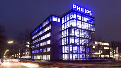 Philips HQ Hamburg outside